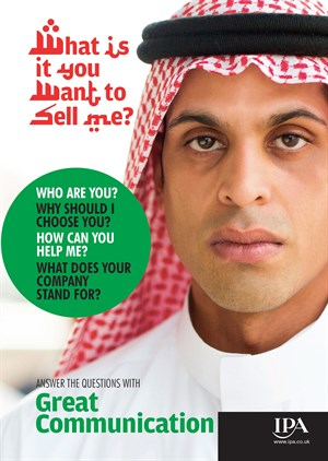 IPA Advert01uae Image
