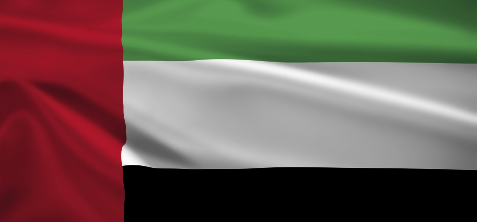 /media/929889/uae-flag-960-larger-height-.jpg